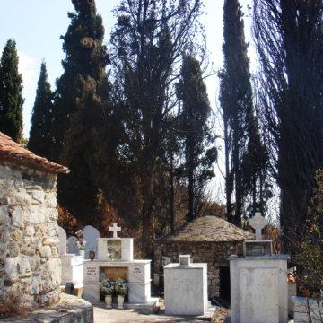 Byzantine church of Aghios Demetrios