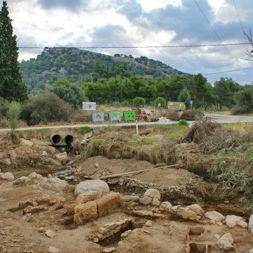 Eretria, Canal 2009