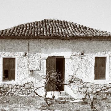 La maison de fouilles avant 1969