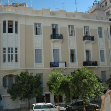 Siège de l'ESAG à Athènes