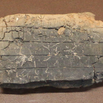 Linear B tablet from Thebes