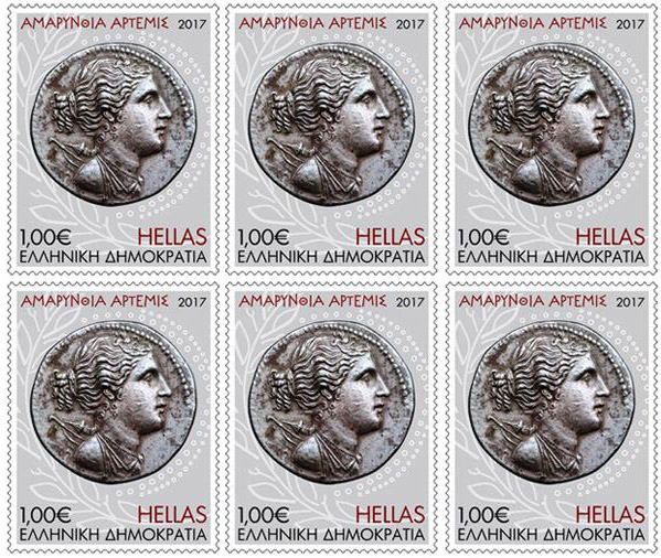 Commemorative postage stamp issued by the Hellenic Post to mark the discovery of the Sanctuary of Artemis Amarysia in 2017.