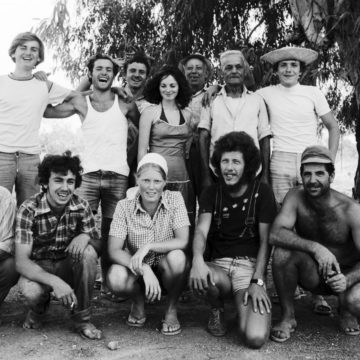 Eretria Bouratza 1979