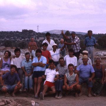Eretria West Quarter 1991