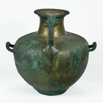 Bronze urn from a Macedonian tomb (Eretria, 3rd c. BC)