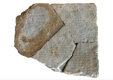 Decree discovered in the Roman Baths