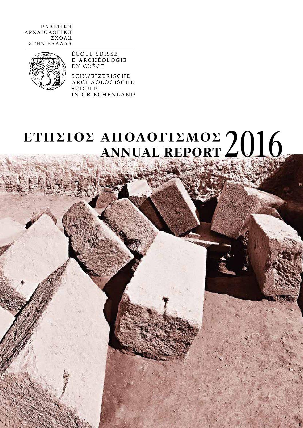 Public Report 2016 gr-en