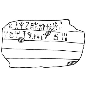 A-MA-RU-TO on a clay tablet from Thebes