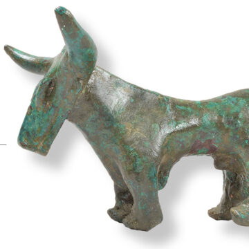 Bronze bull, ate 8th c. BC