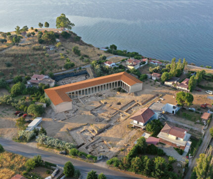 The sanctuary of Artemis Amarysia at Amarynthos